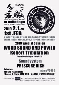 "レゲエ夜 2019 Chapter 2 ""SPECIAL SESSION"" WORD SOUND AND POWER - Robert Tribulation - First show in Japan from UK"