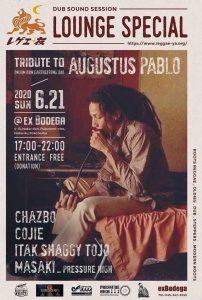 レゲエ夜 LOUNGE 200621
